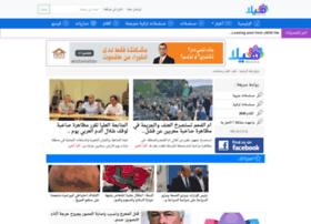 Hela.co.il thumbnail