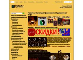 Heladiv.ru thumbnail