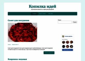 Helen-hobby.ru thumbnail