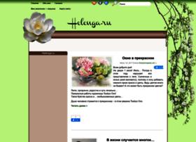Helenga.ru thumbnail