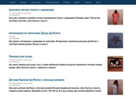 Helga-handmade.ru thumbnail