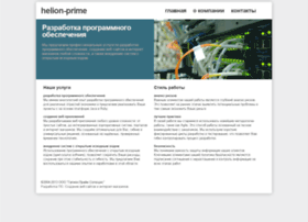 Helion-prime.by thumbnail