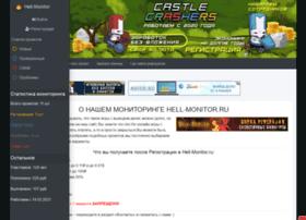 Hell-monitor.ru thumbnail