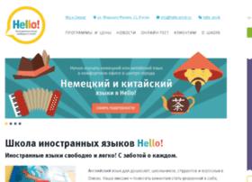 Hello-omsk.ru thumbnail