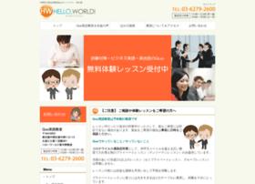 Hello-world.tokyo.jp thumbnail