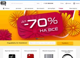 Hello54.ru thumbnail