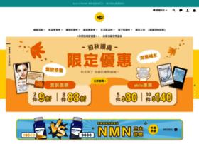 Hellobear.com.hk thumbnail