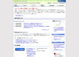 Hellowork.go.jp thumbnail