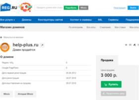 Help-plus.ru thumbnail