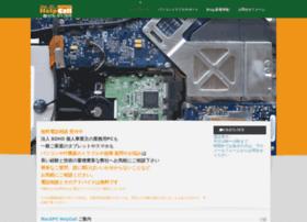 Helpcall.jp thumbnail