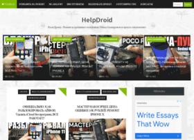 Helpdroid.ru thumbnail