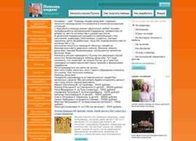 Helping-people.ru thumbnail