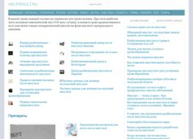 Helpinsult.ru thumbnail