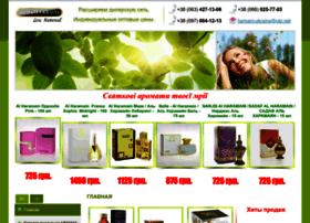 Hemani-ukraine.com.ua thumbnail