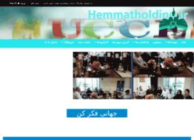 Hemmatholding.ir thumbnail