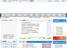 Henas.org.cn thumbnail