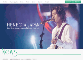Henecia.jp thumbnail