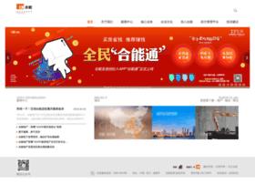 Heneng.cn thumbnail
