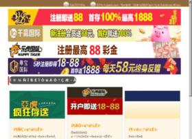 Hengxiang.gd.cn thumbnail