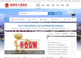 Hengyang.gov.cn thumbnail
