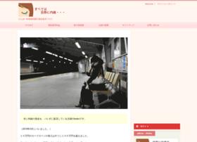 Hensaidebt.jp thumbnail