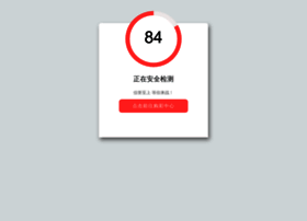 Heproject.net thumbnail