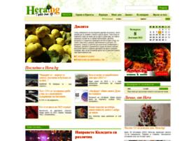 Hera.bg thumbnail