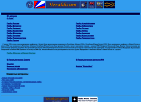 Heraldicum.ru thumbnail