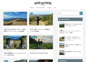 Hereandthere.jp thumbnail