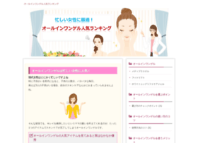 Heritageroses.jp thumbnail