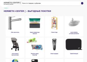 Hermetic-center.ru thumbnail