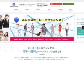Herocasting.jp thumbnail