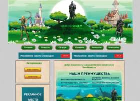 Heromoney.ru thumbnail