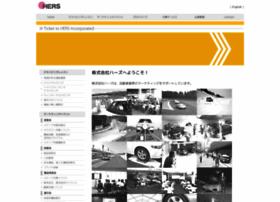 Hersnet.co.jp thumbnail
