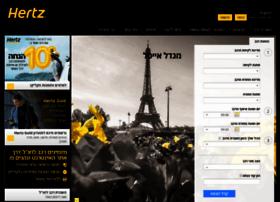 Hertz.co.il thumbnail