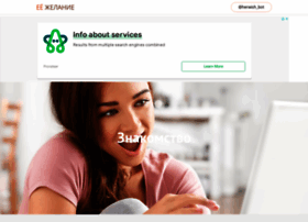 Herwish.ru thumbnail