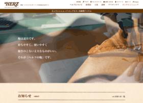 Herz-blog.jp thumbnail