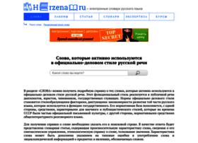 Herzena.ru thumbnail