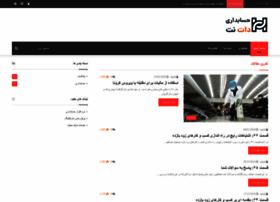 Hesabdary.net thumbnail