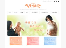 Heso-no-o.jp thumbnail