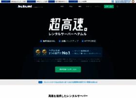 Heteml.jp thumbnail