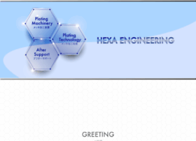 Hexa.co.jp thumbnail