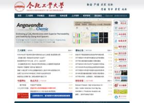 Hfut.edu.cn thumbnail