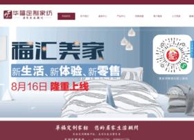Hfyr.com.cn thumbnail