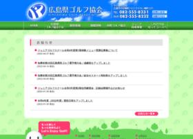 Hgfa.jp thumbnail