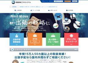 Hhbt.co.jp thumbnail