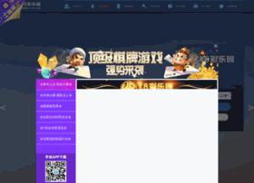 Hhman.cn thumbnail