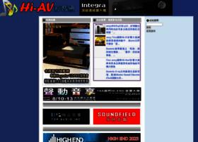 Hi-av.net thumbnail