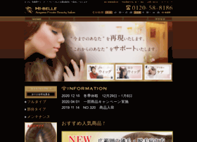Hi-belle.jp thumbnail