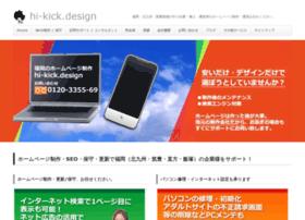 Hi-kick.jp thumbnail